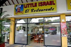Little Israel 1