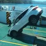 Drunk driver nosedives car into Paquera ferry