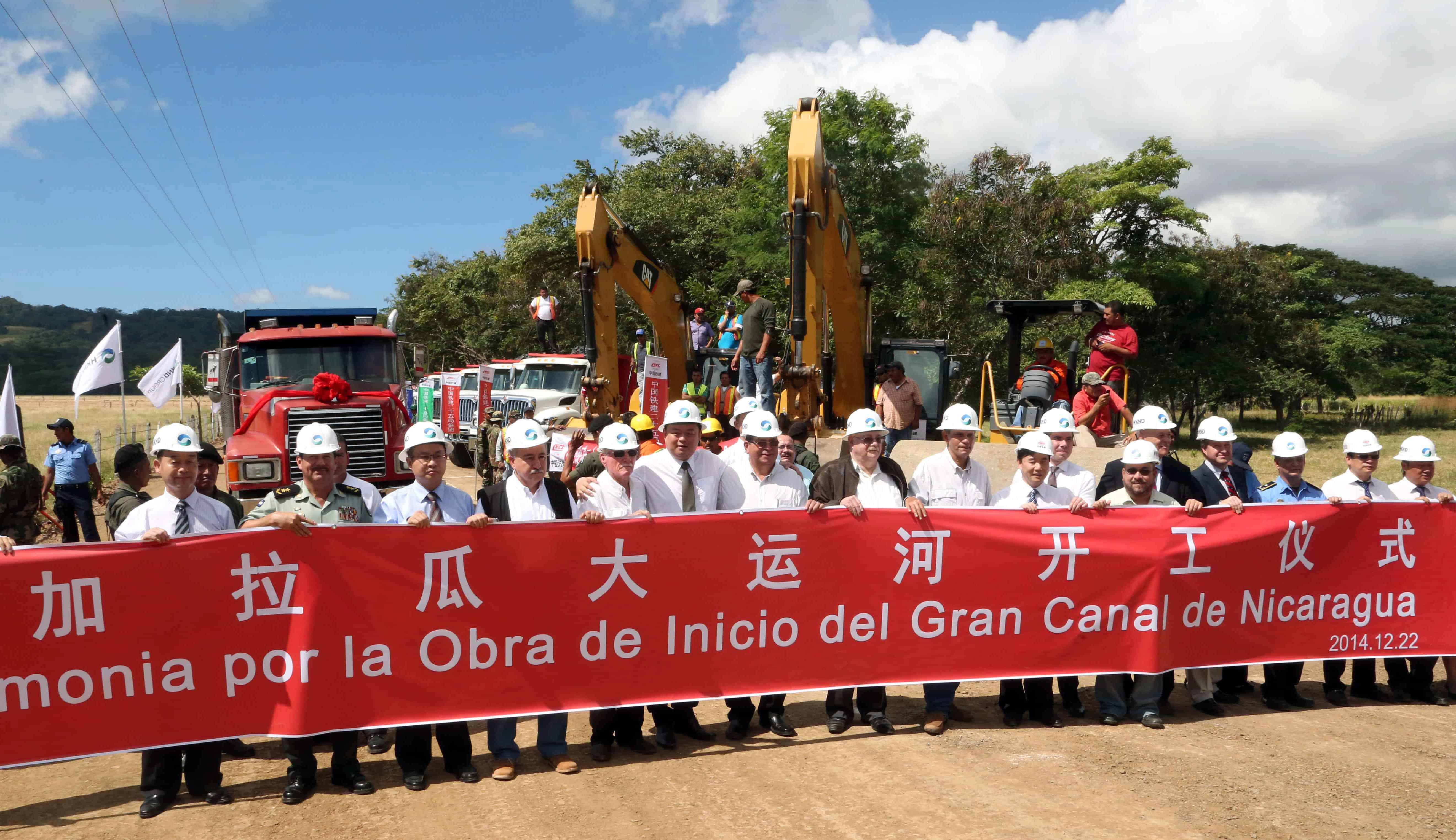 Members of HKND Group and the Nicaraguan government attend the inauguration of construction of an inter-oceanic canal in Tola.