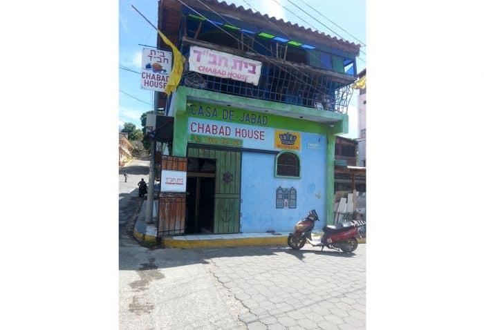 Chabad House in San Juan del Sur, Nicaragua.