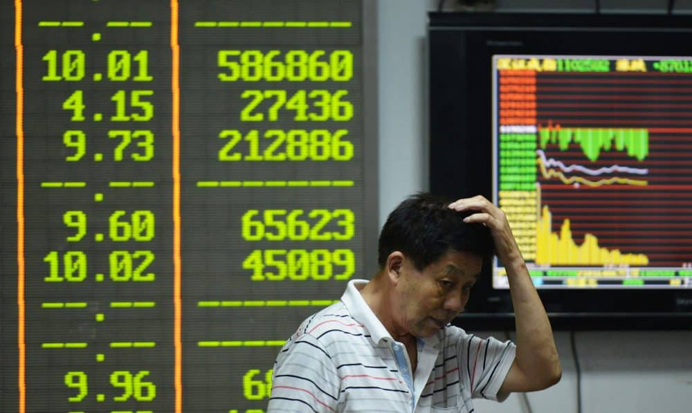Share prices at a securities firm in Hangzhou.