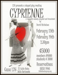 Valentine's Day theater