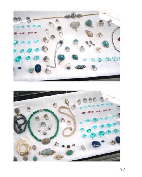 Ann Patton's gems.