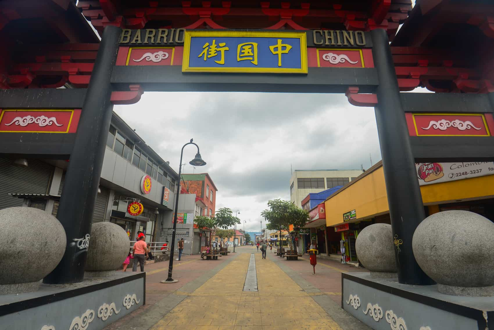 Barrio Chino archway